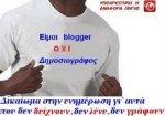 Blogger11122222