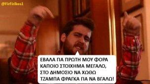 Αποτέλεσμα εικόνας για ΔΙΟΡΙΣΜΟΙ ΣΥΡΙΖΑ