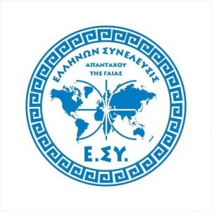 Αποτέλεσμα εικόνας για ελληνων συνελευσις συμβολο