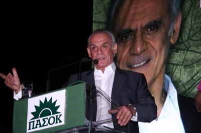 Αποτέλεσμα εικόνας για κλέφτης Τσοχατζόπουλος